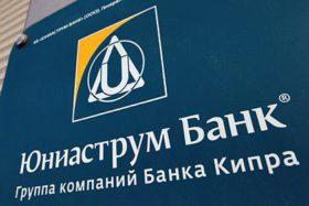 «ОПОРА РОССИИ» и КБ «ЮНИАСТРУМ БАНК» заключили договор о сотрудничестве