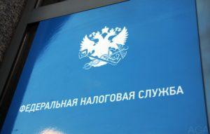 ФНС России запустила новый сервис, позволяющий предпринимателям получить данные об иностранных контрагентах