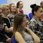 Американский центр в Москве. Семинар по женскому предпринимательству