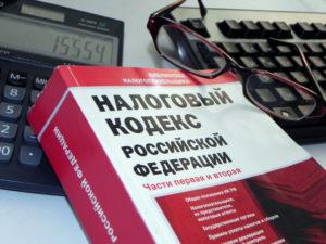 Глава РСПП предложил ввести патенты для самозанятых
