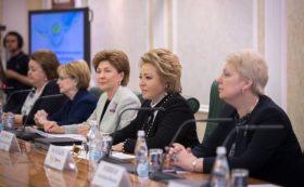 В 2018 году в Санкт-Петербурге пройдет II Евразийский женский форум