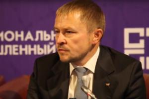 Президент «ОПОРЫ РОССИИ» выступил на Межрегиональном промышленном форуме.