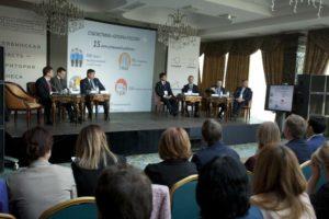Прошла VII Всероссийская конференция «Развитие системы инфраструктуры поддержки субъектов МСП»