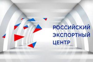 РЭЦ и ТПП договорились развивать экспортный потенциал дальневосточных регионов в странах АТР