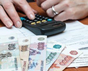 КБК 2018 – коды бюджетной классификации (КБК) на 2018 год