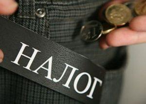 Самозанятых россиян освободят от пенсионных взносов в ПФР