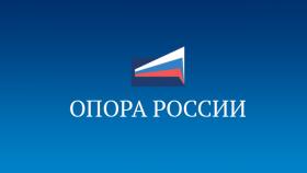 «ОПОРА РОССИИ» совместно с Промсвязьбанком представила результаты «Индекса ОПОРЫ RSBI» за II квартал 2019 года