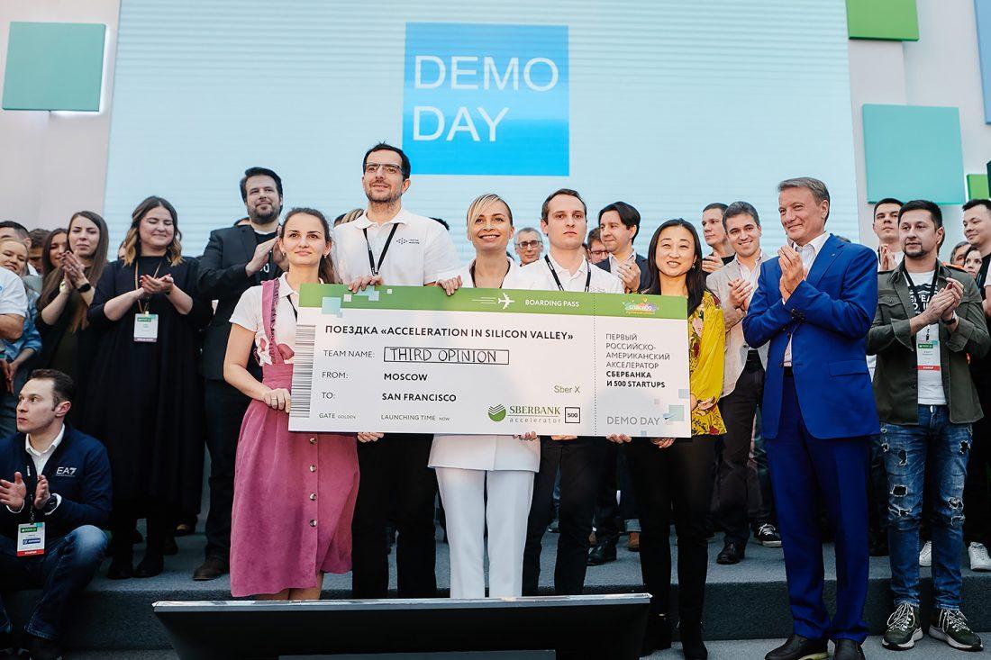 Сбербанк и 500 Startups запускают вторую волну международного акселератора IT-стартапов