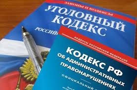 Подготовлены поправки в КоАП для защиты должников от коллекторов