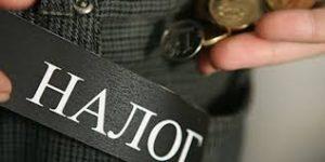 Госдума приняла закон об освобождении нового малого бизнеса от налогов в 2020 году