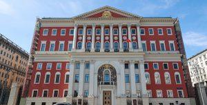 Мэрия Москвы уточнила правила отчета о сотрудниках на удаленке