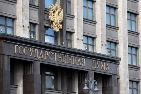 Госдума приняла в первом чтении проект о продлении внесудебной пролонгации долгов