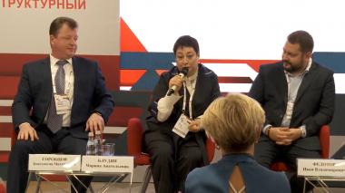 Марина Блудян: Только малое предпринимательство может обеспечить комфортную среду и качество жизни в стране