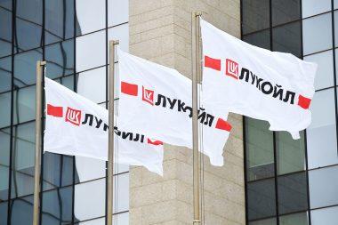 Forbes назвал крупнейшие частные компании в России