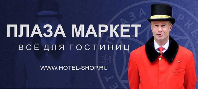 plaza_market_2